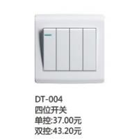 德陶开关DT-工程系列TD-004四位开关