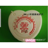 厂家直销腰围尺 BMI双功能卷尺 肥胖测量尺 QS证号:XK16-204-00530(冀)