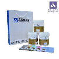 深圳安品有机硅AP-5103@散热导热硅脂@有机硅树脂乳液