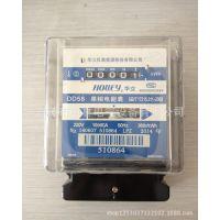 正品杭州华立单相机械表DD58-5/20A电度表10/40A南方电网专用电表