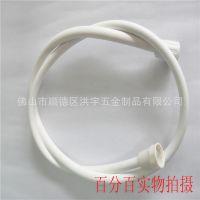 【管子】供应电热水器/燃气热水器/1.2米塑料软管
