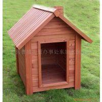 供应木制宠物房,小宠物房,木制狗房子,木制狗窝
