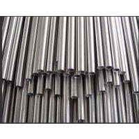 供应供应工业管/锅炉管/不锈钢无缝管