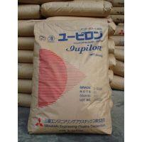 供应PC/日本三菱/ECF2020R非溴非磷阻燃炭纤强化级高耐热标准产品