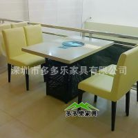重庆小天鹅火锅桌椅 厂家定制餐厅各式火锅台 调料台