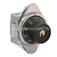 【密码锁】批发美Zephyr 酒店储物柜门锁、密码嵌入式安全锁1954