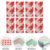 宝宝安全防撞角专用配套胶带 超薄透明双面胶 一个角需4片
