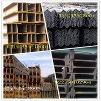 [万吨库存]现货供应q345c q345bH型钢 欧标h型钢 镀锌h型钢