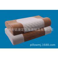 厂家直销慢回弹海绵 儿童枕头记忆枕护颈枕 保健枕颈椎枕