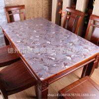 PVC软玻璃透明板材 塑料桌布软质玻璃 加工批发 厂家直接供货