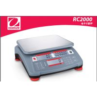 RC21P30ZH奥豪斯大称量电子天平30kg精度1g
