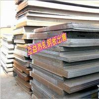 供40mn钢板 40mn中厚板钢板 45mn东莞钢板 钢板切割 价格市场行情