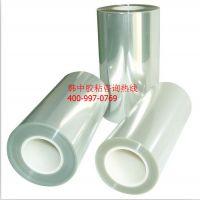 哑光离型膜,汕头哑光离型膜厂家,哑光离型膜生产厂家找韩中400-997-0769
