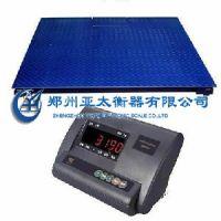 郑州平台秤厂家直销价格_详询亚太衡器