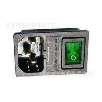 电源插座,IPZ-09,AC插座,带开关保险电源插座,多功能插座 ac