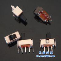 【厂家直销】迷你音响弯脚小拨动开关SS-12D07 两位微型拨动开关