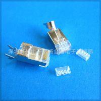 高品质七类CAT6A屏蔽水晶头 七类二件套水晶头台湾原装进口