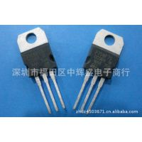 批发供应 直插三极管 SFH617A-2X001