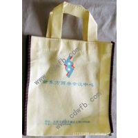 印刷环保袋 手提纸袋 定制 订做牛皮纸袋 广告袋 促销袋 彩袋