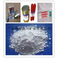 供应广东胶黏剂专用硅微粉价格,鑫川矿业厂家直销价格