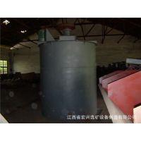 供应搅拌桶液体搅拌桶选矿搅拌器高效搅拌槽出售环保设备