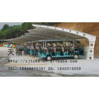 供应浙江高强度膜结构汽车棚遮阳棚雨棚