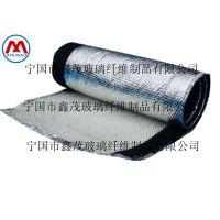 供应l铝箔玻纤套管