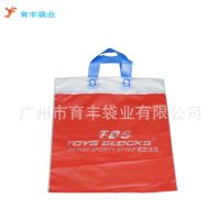 供应海珠区厂家专业生产胶袋 可降解环保胶袋 外贸出口手提胶袋