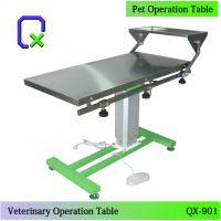 奇秀宠物手术台 QX-901 诊疗台 检测台