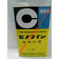 江苏G-485|施敏打硬溶合胶|施敏打硬G-485手机电池胶水