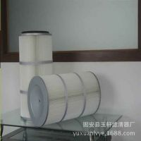 工业环保设备用各种规格型号除尘滤芯滤筒-玉轩滤业