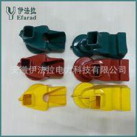 厂家直销跌落式熔断器保护罩  绝缘护罩 RW11 型号 保证正品