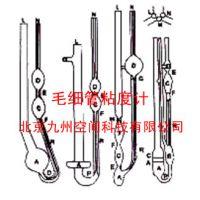 九州空间供应毛细管粘度计 产品型号:JZ-3105