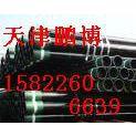 需要石油裂化管- 石油套管-159*6 -无缝管-来天津鹏博钢材-保材质价格低