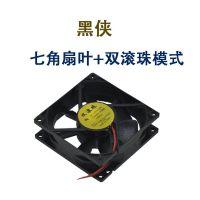电脑机箱 透明8cm风扇 透明蓝灯风扇 机箱风扇