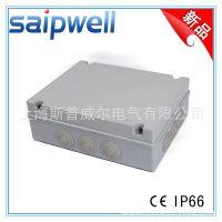 供应斯普威尔380x300x120防水箱 塑料防水箱 电缆接线箱 分线箱