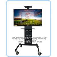 视讯会议系统液晶电视机移动架落地推车挂架生产