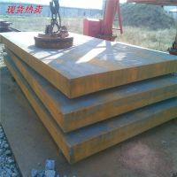 天津42crmo钢板_15crmo钢板_12cr1mov钢板_40cr圆钢_规格齐全 现货销售