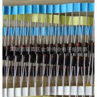 电焊机高压二极管  RP1H  高压硅粒  SANKEN   全新现货热卖