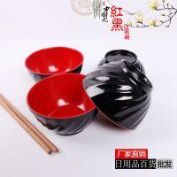 2元日用品百货红黑碗密胺碗餐具地摊夜市货源批发螺纹汤面碗