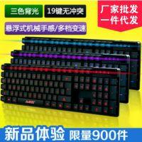 厂家批发 黑爵机械战士 专业游戏茶轴键盘手感 三色背光热销 USB