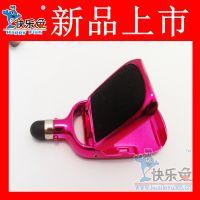 供应五合一功能宝手机擦 功能电容笔手机擦 迷你防尘手机擦