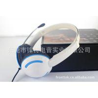 游戏耳机 头戴式电脑大耳机 带麦加线控调音高清音质耳机