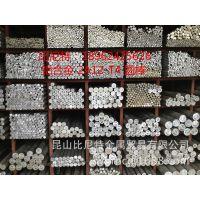 直销西南铝合金2A20 铝板/铝棒现货充足2A20铝合金棒