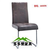 火锅店家具欧式椅子 餐厅优雅餐椅 不锈钢餐椅 多多乐家具