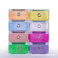 鞋盒厂家现货批发 收纳盒 透明翻盖式抽屉式鞋盒 塑料鞋子收纳盒