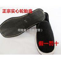 全网老北京男士黑色实心轮胎底松紧口布鞋工作鞋