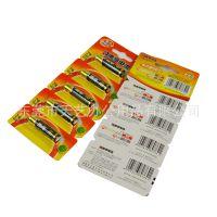 7号电池批发 南孚电池7号电池 2粒装 干电池7号 厂家直销