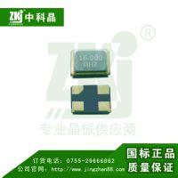 哪里可以定做LED调光调色温的晶振?深圳市中科晶3225贴片晶振16M