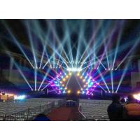 深圳礼仪庆典 活动策划 舞台灯光音响 桁架搭建 LED显示屏